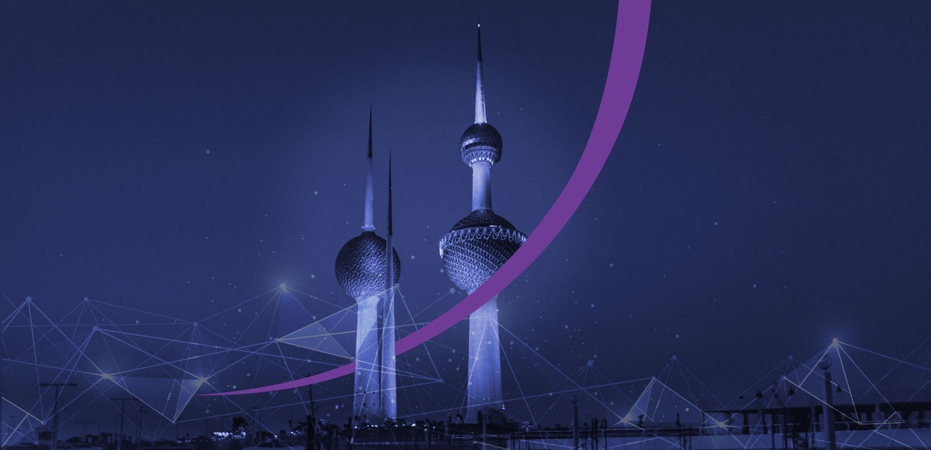 The Kuwait Towers with Purple Patch